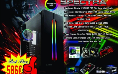 Gaming PC Rampage SPECTRA
